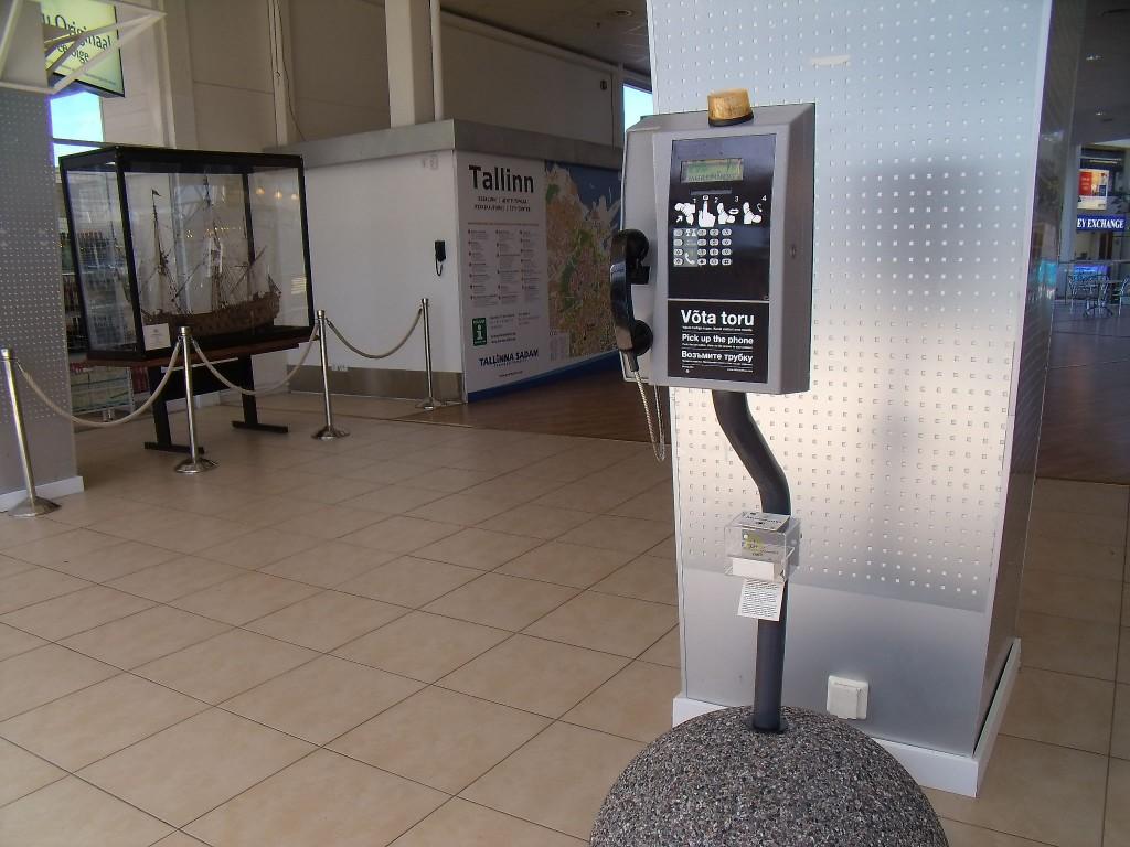Pihitelefon - Sadam D terminal